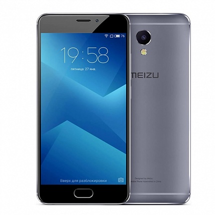 MEIZU M621H M5 NOTE 16Gb LTE GRAY (2 SIM, ANDROID)