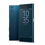 SONY F 8331 (XPERIA XZ) FOREST BLUE