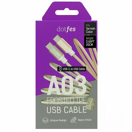 USB кабель Type-C DOTFES A03T Frosted (0,2m) tarnish